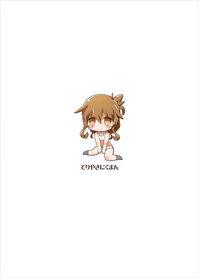anokyoumohsuruno018