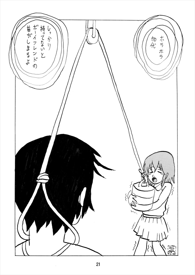 bokumachi1021
