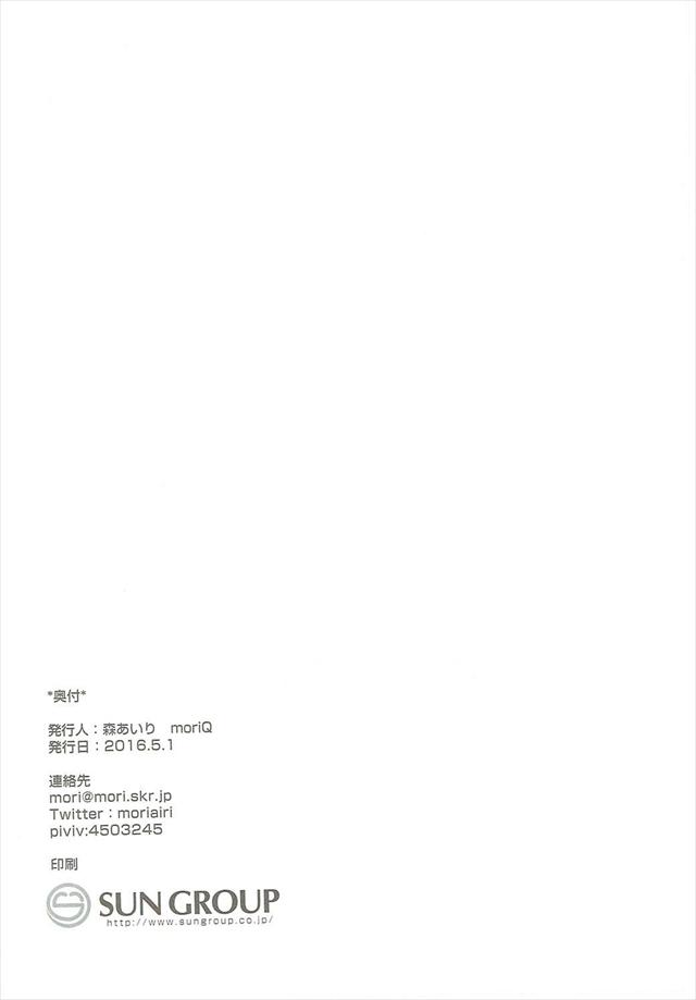 fumifumidere1021