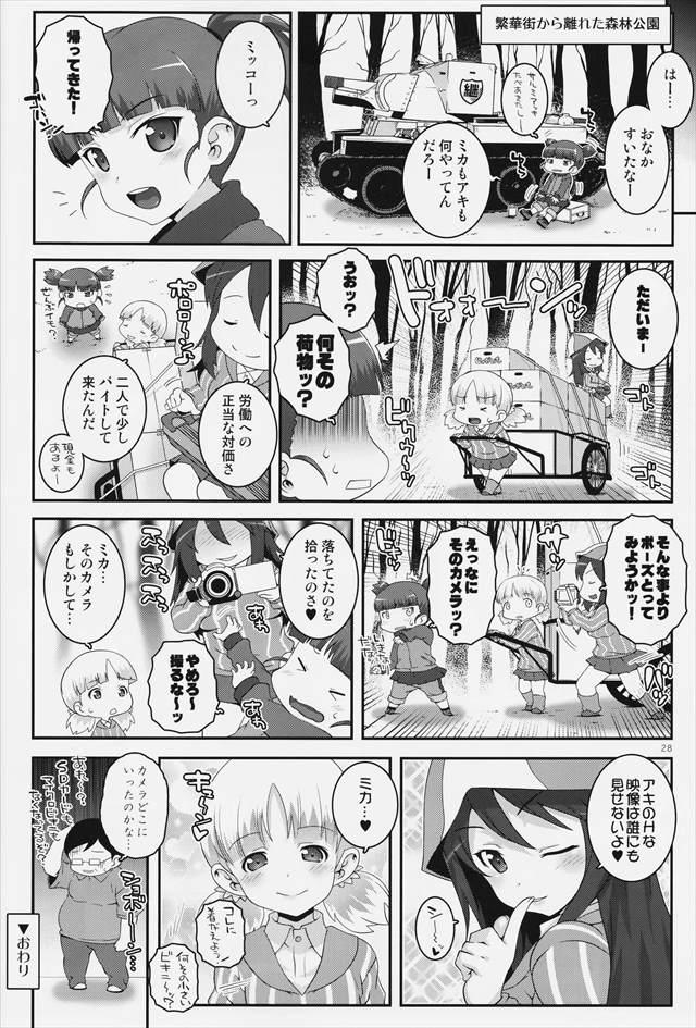 yuhagaru1027