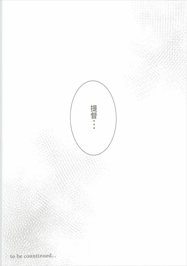 harunahaosananajimi019
