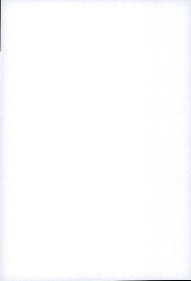 白猫プロジェクトのエロ漫画2枚目