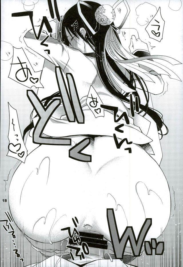 白猫プロジェクトのエロ漫画20枚目