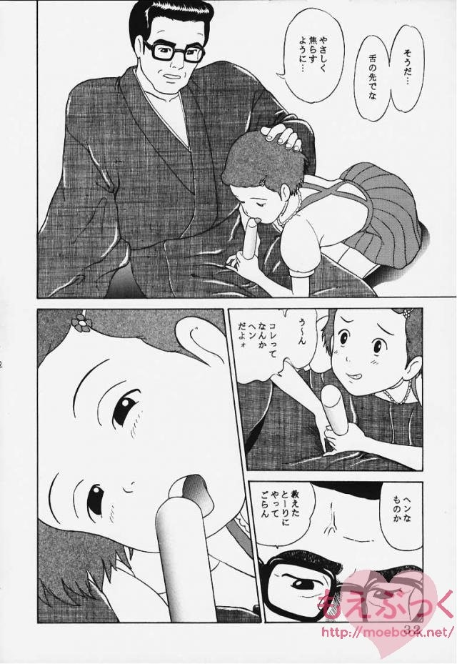 もののけ姫のエロ漫画6枚目