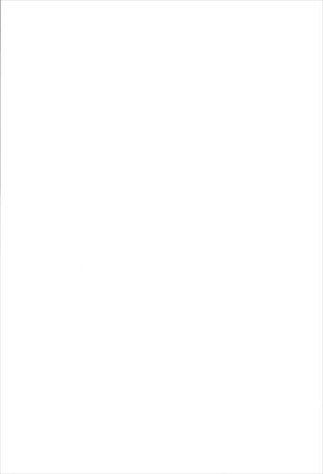 千と千尋の神隠しのエロ漫画2枚目