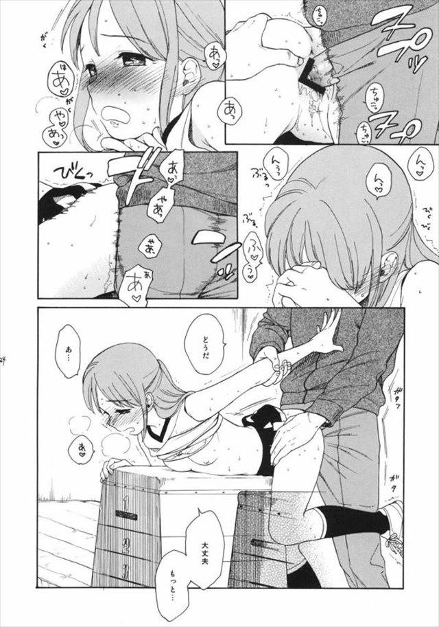 イナズマイレブンのエロ漫画23枚目
