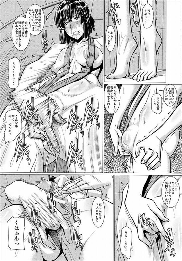 ワンパンマンのエロ漫画11枚目