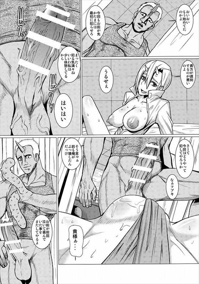 ワンパンマンのエロ漫画19枚目