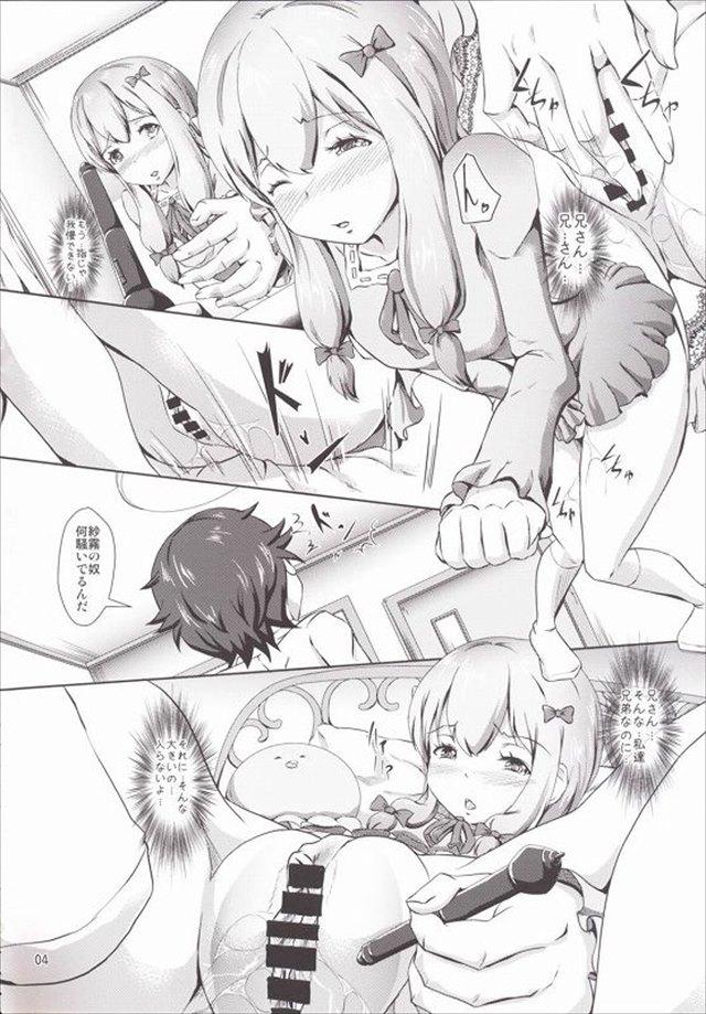エロマンガ先生のエロ漫画3枚目