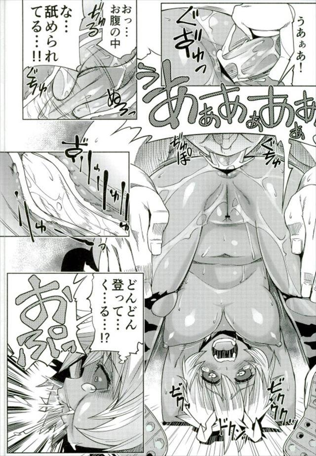 ヒロアカのエロ漫画9枚目