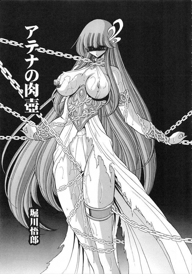 聖闘士星矢Ωのエロ漫画4枚目