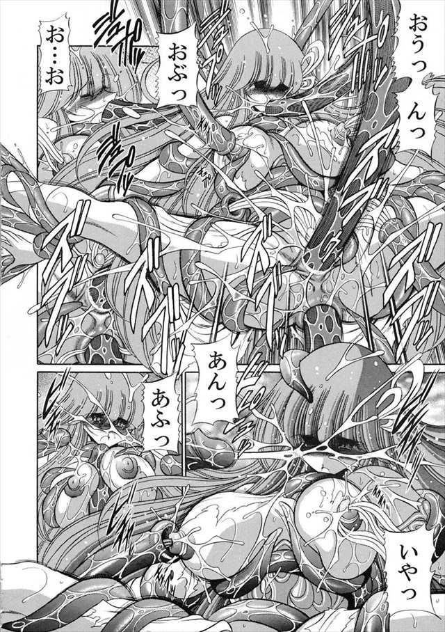 聖闘士星矢Ωのエロ漫画19枚目