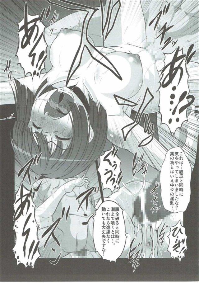 甲鉄城のカバネリのエロ漫画12枚目