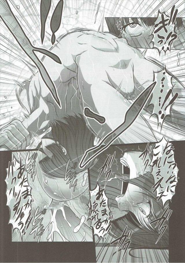 甲鉄城のカバネリのエロ漫画17枚目