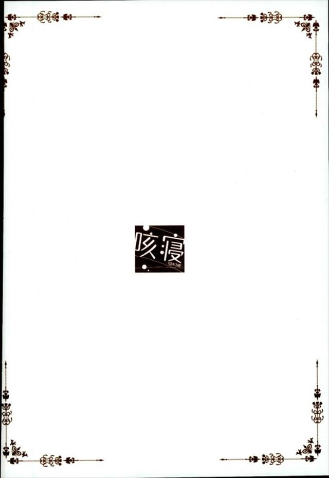 ごちうさのエロ漫画22枚目