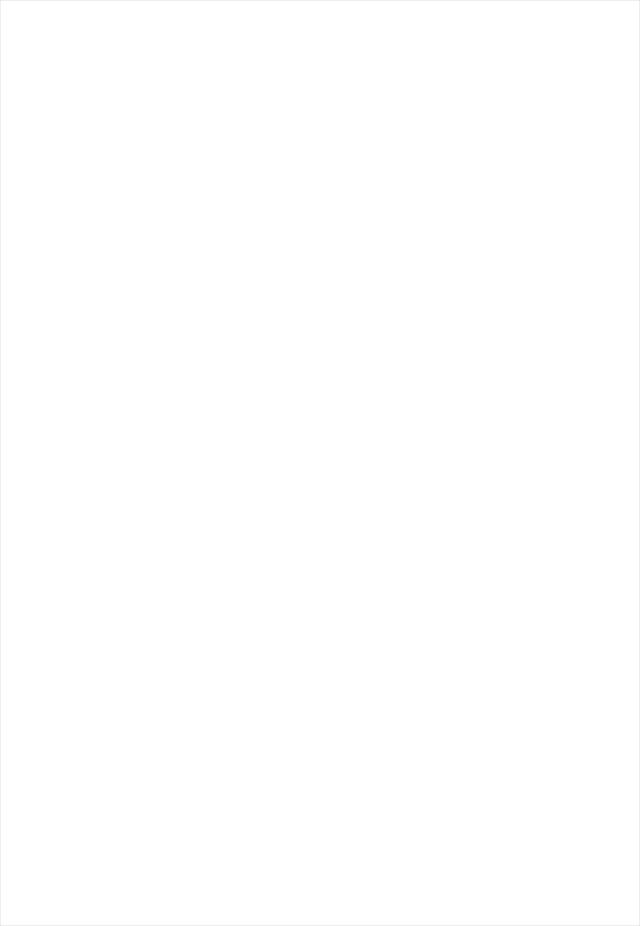 食戟のソーマのエロ漫画2枚目