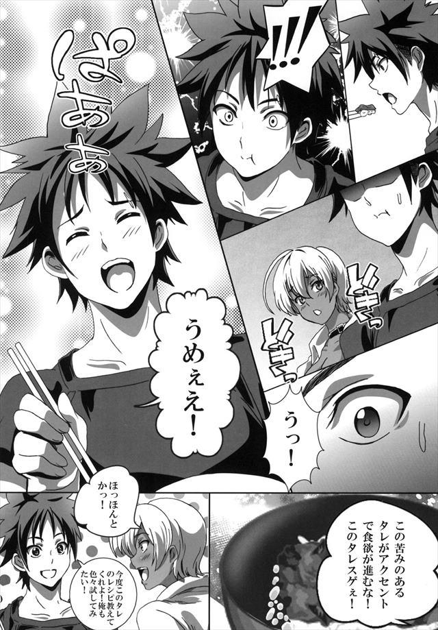 食戟のソーマのエロ漫画10枚目