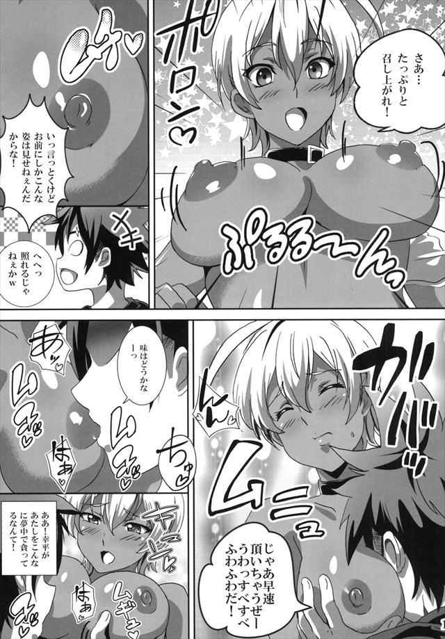 食戟のソーマのエロ漫画13枚目