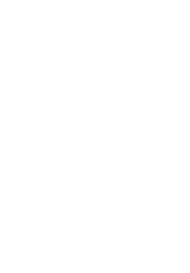 食戟のソーマのエロ漫画29枚目