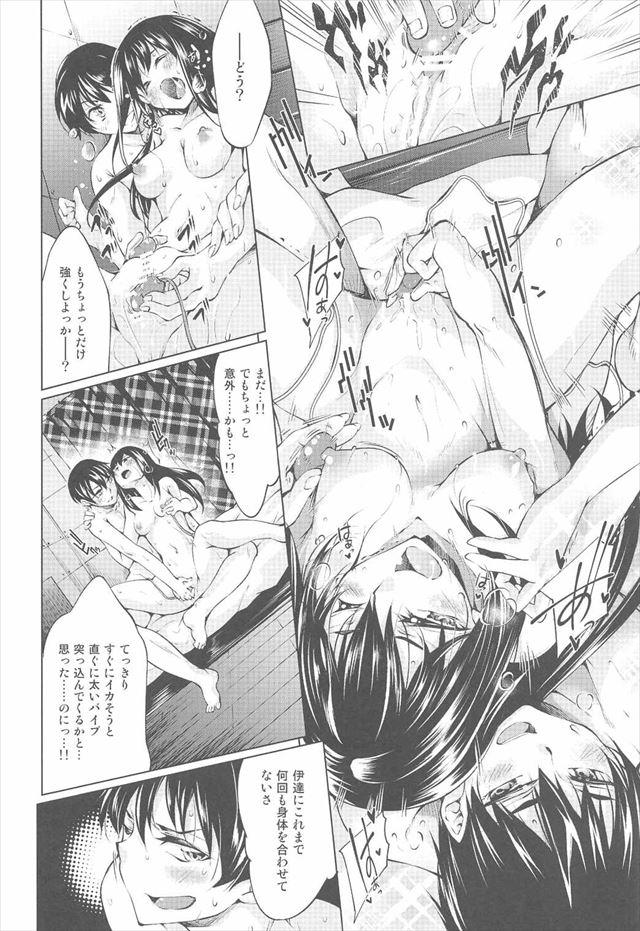 デレマスのエロ漫画11枚目