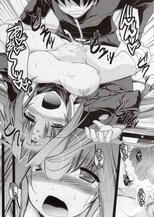 リリカルなのはのエロ漫画14枚目