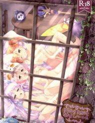【プリンセスコネクト エロマンガ】ロリコンと罵られても構うもんか!俺もリトルリリカルに入れて下さい!そしてミミやミソギのロリマンに入れさせて下さい!