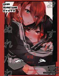 【エロ漫画 BanG Dream!バンドリ】絵がキレイ!そして『蘭の乳首が痛くなる』という素晴らしいストーリー!傑作です!巴×蘭で至高の百合でございます!