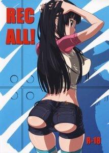 【けいおん! エロ漫画】澪ちゃんが恥ずかしがりな性格を変える為に努力をした結果、おじさん達の肉便器になってしまいました。…どうしてこうなった?w